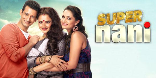 ترجمهی فارسی ترانهی هندی Maheroo Maheroo از فیلم بالیوودی Super Nani