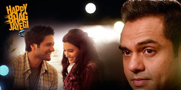 ترجمهی فارسی ترانهی هندی Zara Si Dosti از فیلم بالیوودی Happy Bhag Jayegi