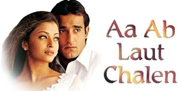 ترجمهی فارسی ترانهی هندی Mera Dil Tera Deewana از فیلم بالیوودی Aa Ab Laut Chalen